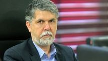 Minister: Islamic Revolution has played significant role in female authorship in Iran