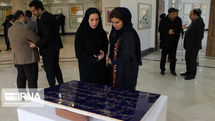 Gunther Uecker's Tribute to Hafez Opens in Rasht