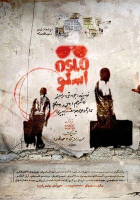 J. T. Rogers' play Oslo to Go on Stage in Tehran