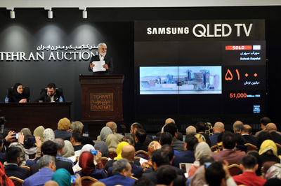 76 artworks sold at 9th Tehran Auction