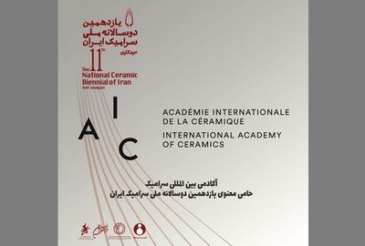 "International Academy of Ceramics signs up as Iranian biennial ""spiritual sponsor"""