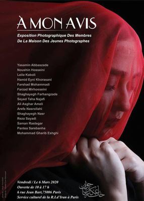 Paris to Host Exhibition by Iranian Photographers