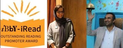 Iran's nominees for IBBY reading promotion awards unveiled