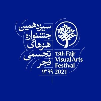 Fajr art festival to acknowledge Iranians honored at global events