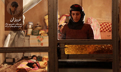 Iranian shorts competing in Peruvian filmfest