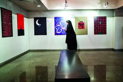 Exhibition of Posters on Ashura Opens in Art Bureau