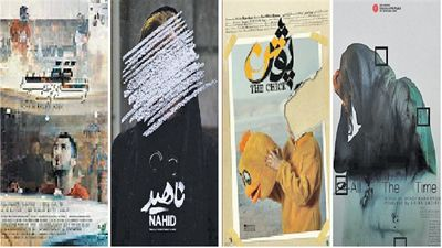 Shorts from Iran to screen in Fribourg Intl. Film Festival