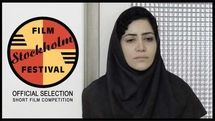 'Retouch' to be screened in Stockholm intl. filmfest.