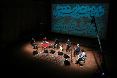 Navasaz group to perform an online concert at Roudaki Hall