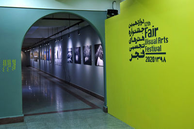 Fajr Festival of Visual Arts announces winners
