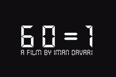 '60=1' nominated for Best Film Award in Portugal