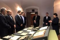 Iran Seeking to Boost Cultural Ties with Slovakia, Austria