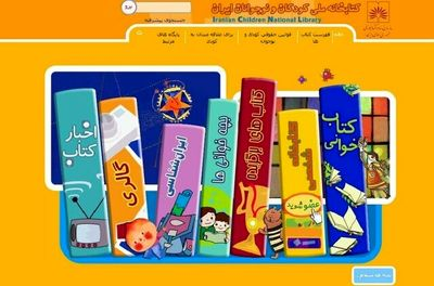 NLAI Launches Digital Library for Children and Young Adults
