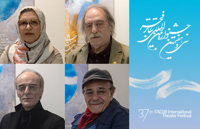 Theater elites to receive lifetime achievement honor at Fajr festival