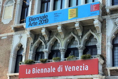 Iran Pavilion Opens at 58th Venice Biennale