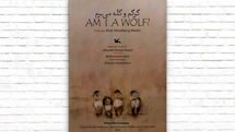 Am I A Wolf? to vie at Kuandu Animation Fest. in Taiwan