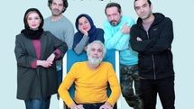 Incendies to Go on Stage at Tehran Theater