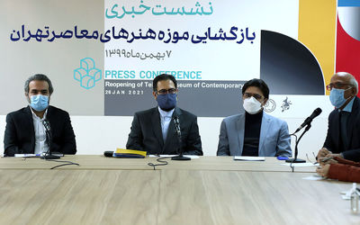 The press conference of reopening of Tehran Museum of Contemporary Arts