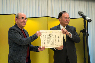 Director Kamal Tabrizi Receives Japanese Government's Honor