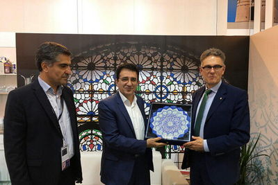 Iran Invited to 2020 Leipzig Book Fair in Germany