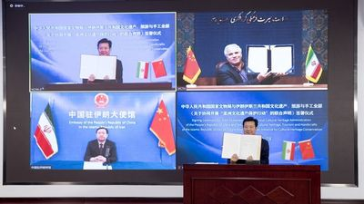 Iran, China sign agreement on Asian cultural heritage protection