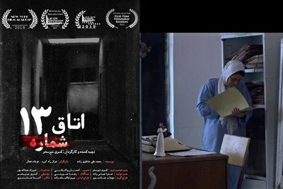 Room No. 13 to Take Part at 3 Intl. Filmfests.