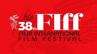 Over 300 films submitted to Fajr Intl. Film Festival