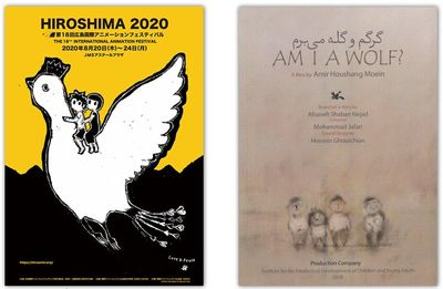 'Am I a Wolf?' to take par in Hiroshima Intl. Animation Festival