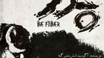 """Tehran theater hosts August Strindberg's """"Father"""""""
