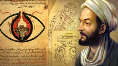 UN affiliated body to hold webinar on Avicenna's philosophy