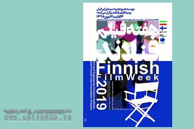 Iran to Host Finnish Film Festival