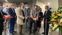 Opening of a photo exhibition on the occasion of Eid al-Adha and Ghadir in Azadi Tower