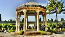 Persian poet Hafez to be virtually commemorated