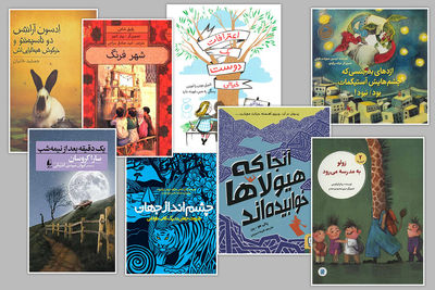 Fifteen children's books shortlisted for Flying Turtle Awards
