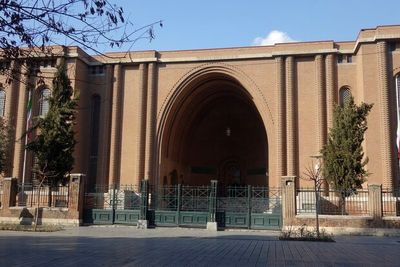 Italy, Japan to Coop. on Retrofitting Iran National Museum