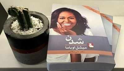 """Michelle Obama's """"Becoming"""" bestseller in Iran"""