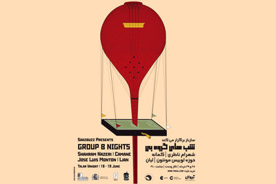 Intl. 'Group B Nights' concerts staging in Tehran