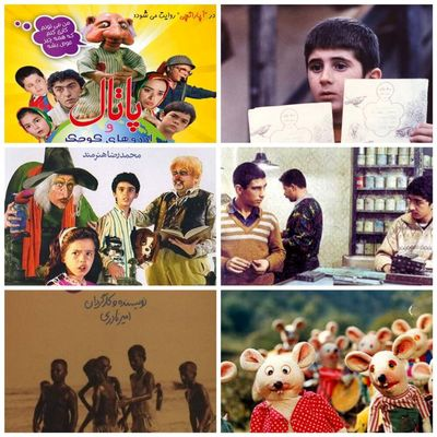 Isfahan Festival to Screen Children's Favorite Films of Classical Iranian Cinema