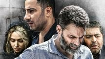 Melbourne festival picks two films from Iran
