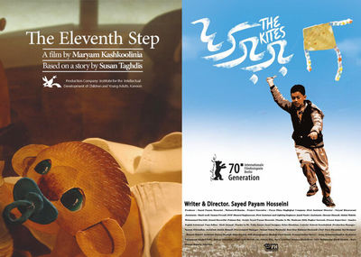 """""""The Eleventh Step"""", """"The Kites"""" competing in Cinekid festival"""