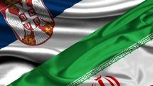 Iran, Serbia discuss expansion of cinematic ties