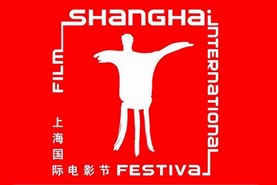 21st Shanghai filmfest. to screen 13 Iranian films
