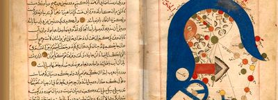 Persian manuscript of Istakhri's book available online